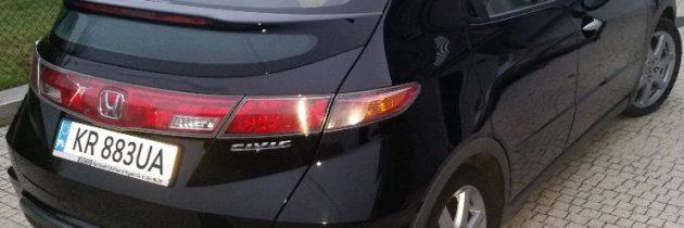 Honda Civic Ufo